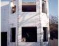 Термоблоки для строительства стен, Тернополь. Утеплители