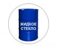 Стекло жидкое натриевое  Украина