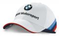 Бейсболка BMW Motorsport Team Cap от производ. Bmw Group
