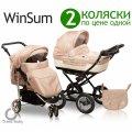 Детская  коляска  Trans baby WinSum