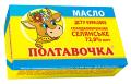 Масло сливочное ТМ
