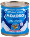 """Сгущенное молоко ТМ """"Полтавочка"""""""