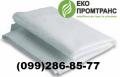 Практичные мешки: полипропиленовые, полиэтиленовые, бумажные, джутовые от ООО