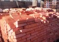Brick red private