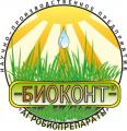 BIOKONT bioferment for preparation of a forage both from usual weight, and from trudnosilosuyemy cultures or cultures which do not silosutsya in the usual way