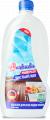 Универсальное чистящее средство для мытья полов «Чистый пол» 1000 г, ТМ Barbuda