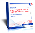 Амитриптиллина г/хл - ЗН, 10 мг/мл по 2мл № 10