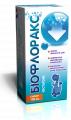 Биофлоракс, сироп 667 мг/мл по 100 мл во фл.