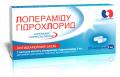 Лоперамид, капс. 2 мг № 10х2