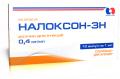 Налоксон - ЗН 0,4мг/мл 1мл № 10