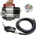 Насос для дизельного топлива 24V 50 л/мин Piusi Carry 3000 inline