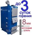 Котлы длительного горения Wichlacz GKW 150 кВт (GK-1)