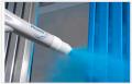 Добавки для порошковых красок Resiflow PV 88