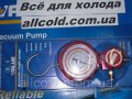 Manometer. the collector one-valve VALUE VMG - 1-U-H Type3 R 404,407,22,134