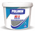 The white tinting primer AS-3 Contact soil