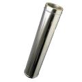 Труба нержавеющая для дымохода ф 200\260, 1м\п, н\оц