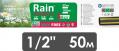 """Садовый шланг серия """"RAIN original®"""" ø13 мм /2 мм (1/2"""") - 50м"""
