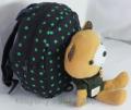Рюкзак с мягкой игрушкой Мишка