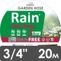 """Садовый шланг серия """"RAIN original®"""" ø18 мм/ 2,5 мм  (3/4"""")  - 20м"""