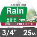"""Садовый шланг серия """"RAIN original®"""" ø18 мм/ 2,5 мм  (3/4"""") - 25м"""