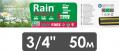 """Садовый шланг серия """"RAIN original®"""" ø18 мм/ 2,5 мм  (3/4"""")  - 50м"""