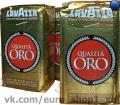Кофе молотый премиум класса Lavazza Qualita Oro 250 грамм
