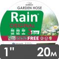 """Садовый шланг серия """"RAIN original®"""" ø23 мм/ 3,5 мм  ( 1˝ ) - 20м"""
