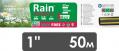 """Садовый шланг серия """"RAIN original®"""" ø23 мм/ 3,5 мм  ( 1˝ ) - 50м"""