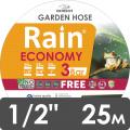 """Садовый шланг серия """"Rain economy®"""" ø13 мм  (1/2"""")  однослойный - 25м"""