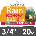 "Garden hose the mm Rain economy® ø18 series (3/4"") single-layer - 20 m"