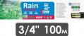 """Садовый шланг серия """"RAIN® Strong""""  ø18 мм/ 2,5 мм  (3/4"""") -100м"""