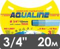 """Садовый шланг серия """"AQUALINE®"""" ø18 мм/ 2,5 мм  (3/4"""") - 20м"""