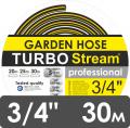"Садовый шланг серия ""Turbo Stream Professional"" ø18 мм/ 2,5 мм (3/4"")  - 30м"