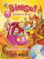 Bingo! Student`s book. Level 2. Бінго! Книжка для учня. Рівень 2. Іванова Ю.