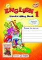 English 1. Handwriting Book. Зошит для письма з англійської мови. 1 клас (До підруч. Несвіт А.). Прописні літери