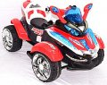 Детский трехколесный мотоцикл М 2222 R-3 с радиоуправлением