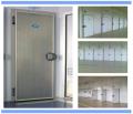 Doors refrigerating oar 0. 4,-5. 5