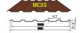 Профнастил HС-35 Тайгер Стил, 0.4 мм, цветной