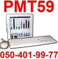 РМТ 59 цена регистратор рмт