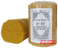 Церковні свічки ОФІРКИ №80 (упаковка 2кг), КанЛайт