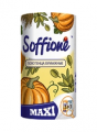 Бумажные полотенца Soffione MAXI