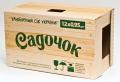 Opakowanie jednostkowe opakowania dla soku Tetrapack