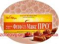 Фитомакс-Про конусы (свечи) - 10шт. лечение острых и хронических заболеваний женских и мужских половых органов