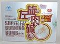 КАПСУЛЫ СУПЕР СЖИГАТЕЛЬ ЖИРА (SUPER FAT BURNING BOMB) (60КАПС)