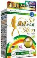 КАПСУЛЫ SIT AND SLIM WEIGHT LOSS CAPSULE 10КАПС