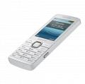 Мобільний телефон Samsung GT S5611 White