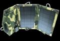 Солнечное зарядное устройство портативное