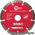 Алмазний диск PROFI, 22,2 CT-1010