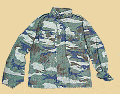 Костюм військовий камуфляжнний