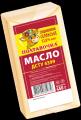 Масло сливочное в пергаменте, ТМ Полтавочка